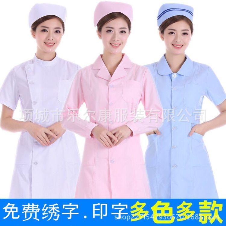 护士服夏装短袖白大褂冬装长袖女医生服加大码纹绣师美容院工作服