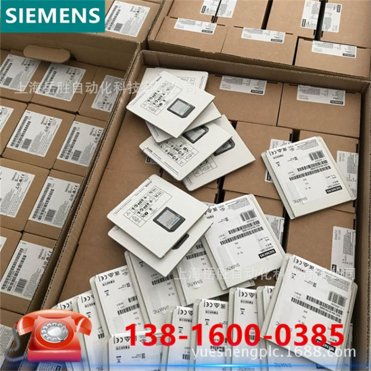 1P 6ES7323-1BH01-0AA0西门子SM323数字量模块6ES73231BH010AA0