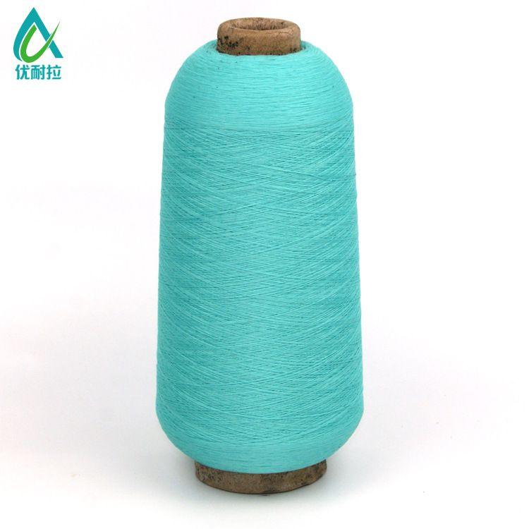 600D/1 锦纶高弹丝 专用织带 拷边 高弹织带 定制批发可定制定染