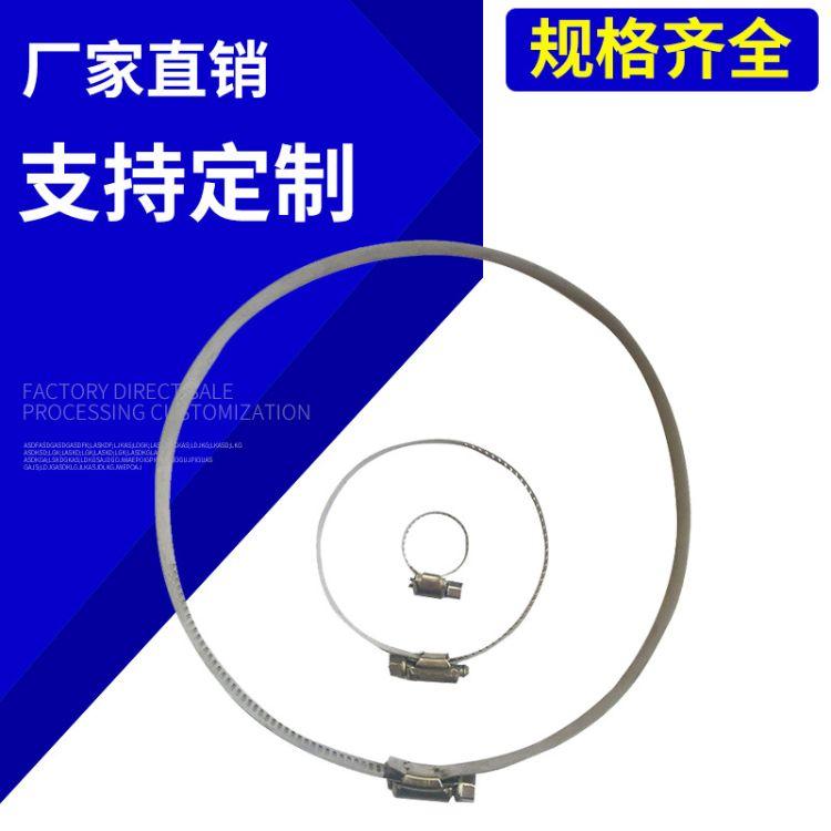 厂家供应304不锈钢喉箍卡箍 美式喉箍 通信抱箍通风管箍电杆