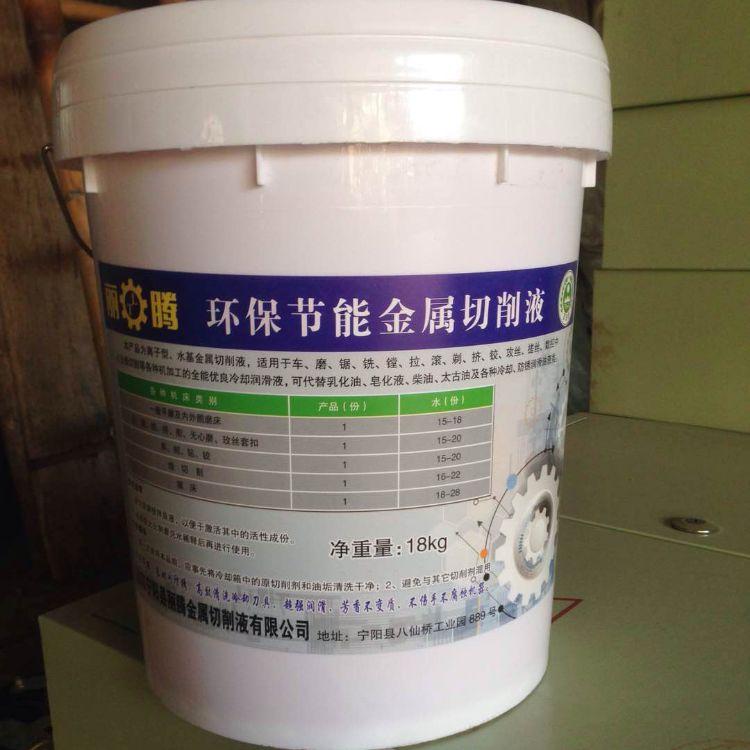 现货供应金属切削液 广谱长效杀菌剂 工业杀菌防腐剂专用液剂