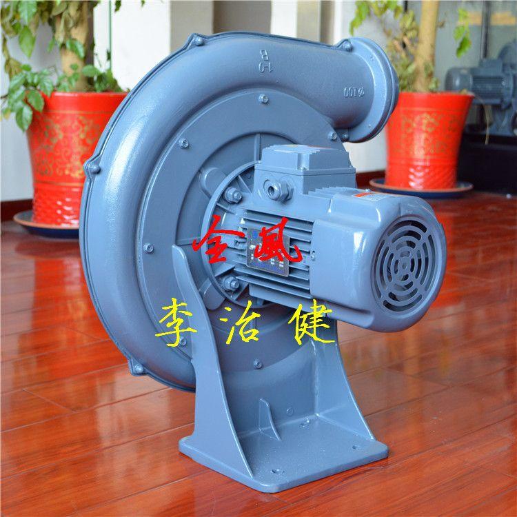 全风中压风机 全风TB-150透浦式鼓风机4KW输送鼓风机