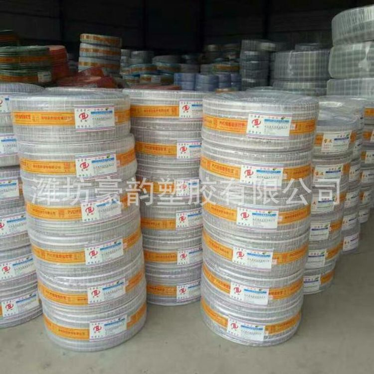 生产 PVC钢丝管 PVC透明水管 PVC软管批发定做 洗车管