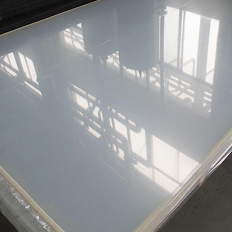 挤压亚克力板 彩色透明亚克力浇筑 PMMA有机玻璃板PS有机片1-20MM