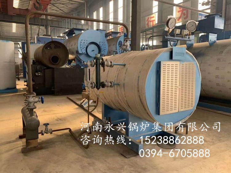 供应阿克苏WDR0.5-0.7,0.5吨燃电电加热蒸汽锅炉型号,0.5吨锅炉