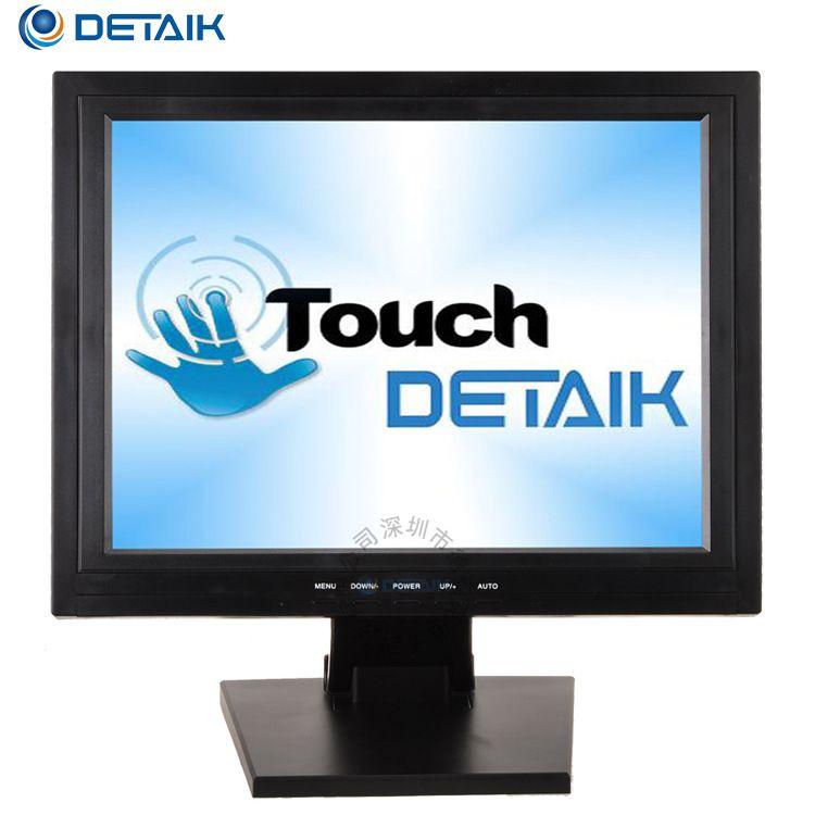 15寸触摸显示器 五线电阻式触摸液晶显示屏