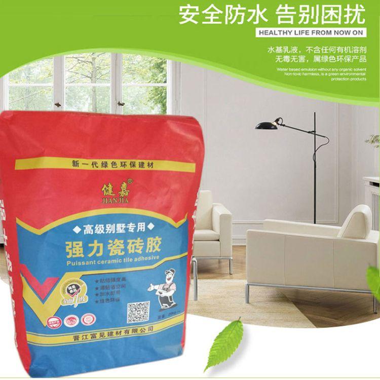 瓷砖胶粘合剂强力瓷砖粘结剂代替水泥玻化砖重砖釉面砖粘结粘合剂