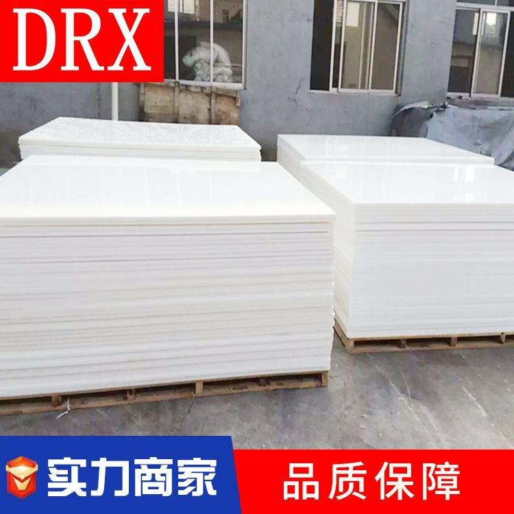 pp板材聚丙烯板无毒聚丙烯板厂家直销耐热性聚丙烯塑料板材