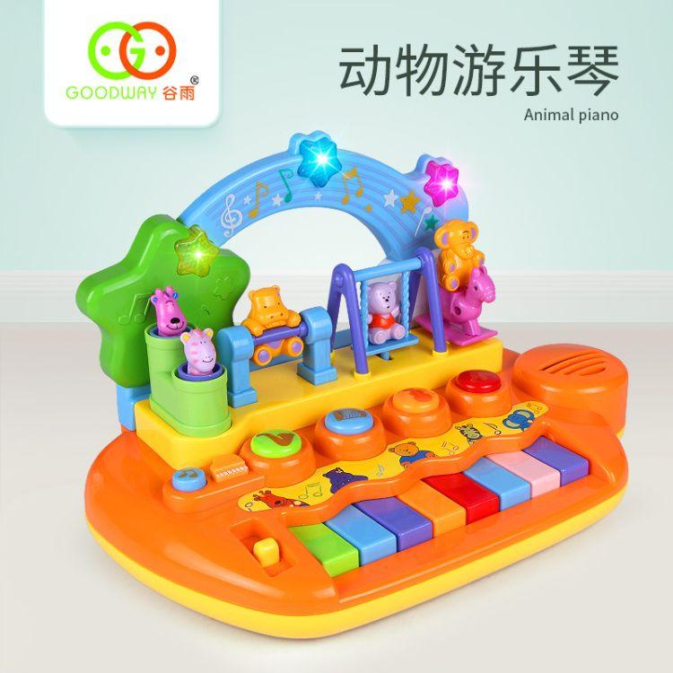 谷雨玩具儿童电子琴宝宝小钢琴音乐早教琴婴儿启蒙益智玩具8627A