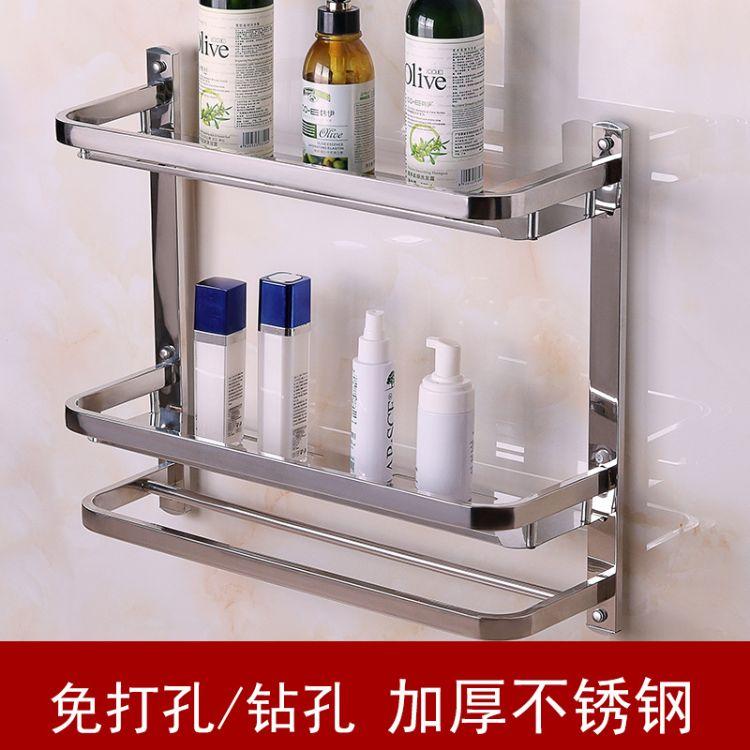 毛巾架免打孔卫生间卫浴置物架浴室挂件三层浴巾架不锈钢304双层