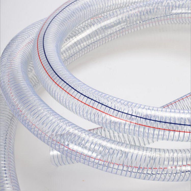 带钢丝pvc透明软管注浆软管耐压排水软管抽料粉管透明塑料管