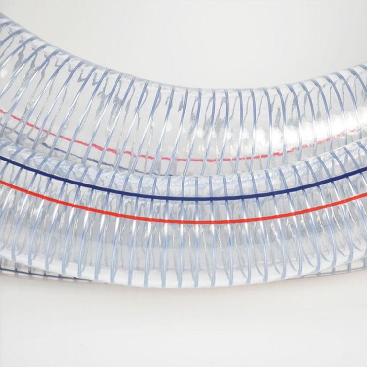厂家直销大口径pvc透明钢丝软管 无味透明钢丝软管 塑料钢丝软管