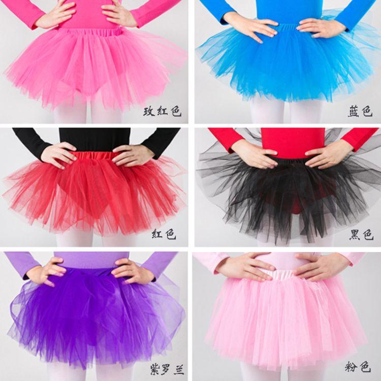 蓉之舞女童半身网纱裙儿童舞蹈裙芭蕾舞蹈裙分体式蓬蓬裙练功裙