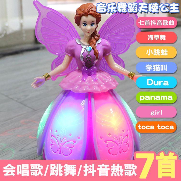 音乐娃娃套装女孩冰雪公主唱歌仿真娃娃婴儿跳舞洋娃娃儿童玩具