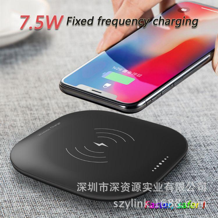 最新7.5W-10W 无线充快充充电器-定频无线充