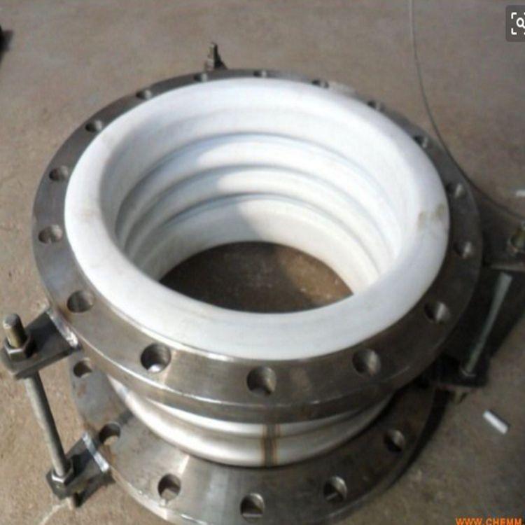 厂家供应金属补偿器 膨胀节 内衬四氟不锈钢金属软管