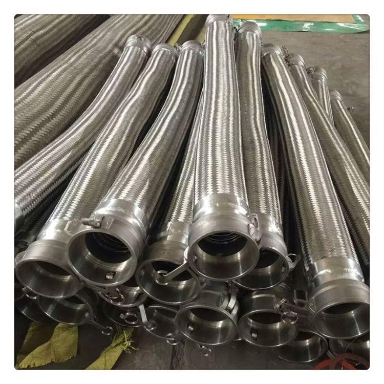 厂家直销金属软管 内衬四氟金属软管 不锈钢金属软管