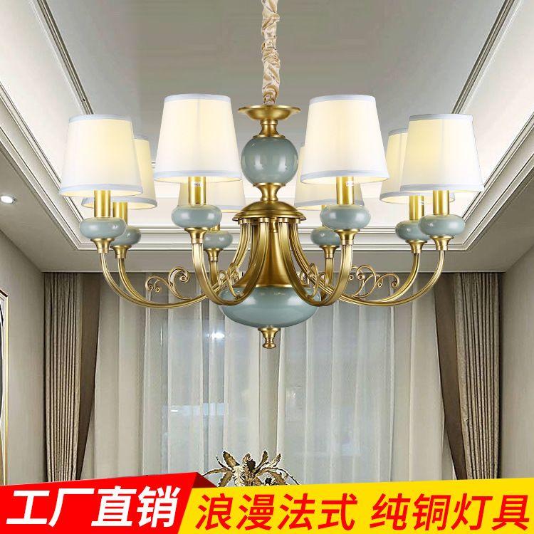 欧式陶瓷布艺全铜吊灯灯具客厅卧室餐厅吊灯 欧式大气灯饰