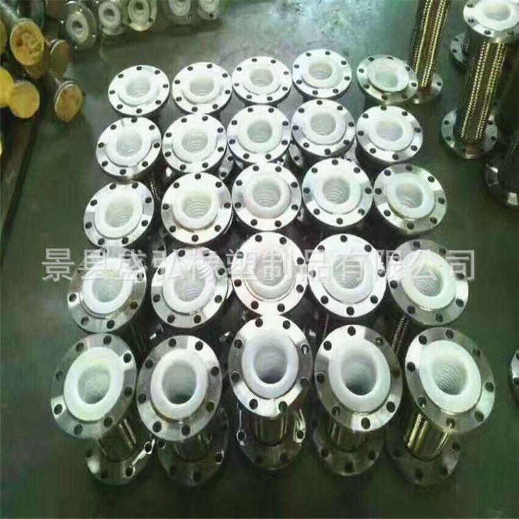 供应法兰连接式金属软管快接式金属软管衬四氟金属软管