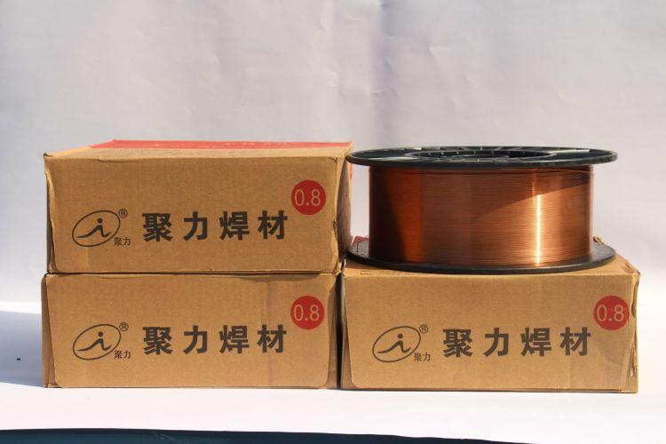 促销镀铜ER50-6实芯气保护焊丝盘装二氧化碳气体保护焊丝二保焊丝