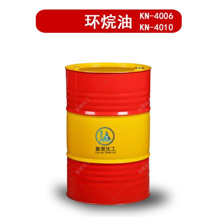 环烷油kn4006 4010环烷基橡胶油 正品新疆克拉玛依环烷油厂家直销