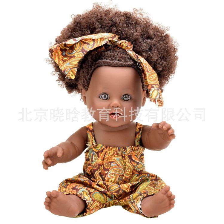 黑皮肤新款花裤爆炸头仿洋娃娃 黑人非洲娃娃女孩软胶玩具