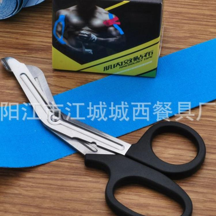 18.5CM 帆布剪刀 纱布剪刀、医疗绷带剪、 肌内贴剪、手术巾剪