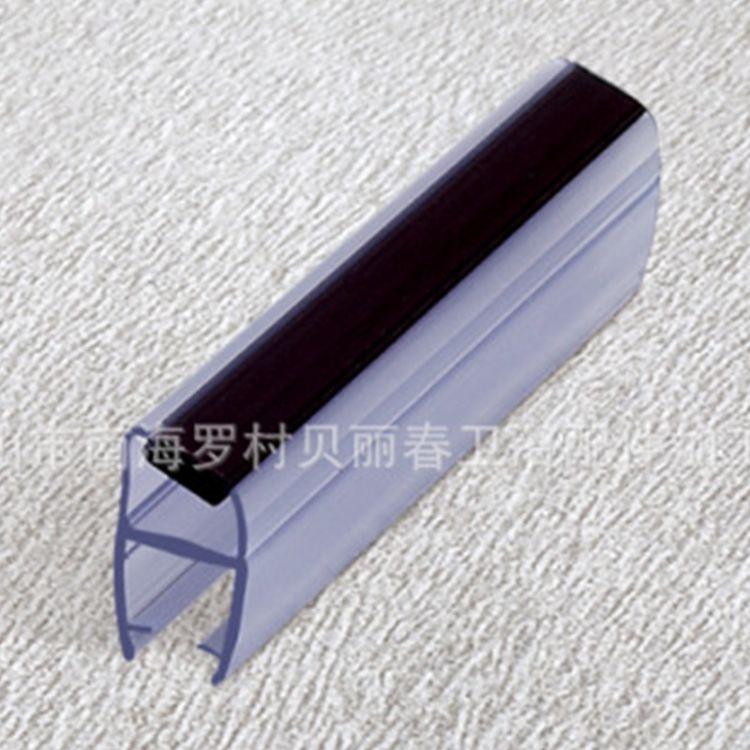 建筑浴室门框防水胶条 透明磁性密封条橡胶密封条008C