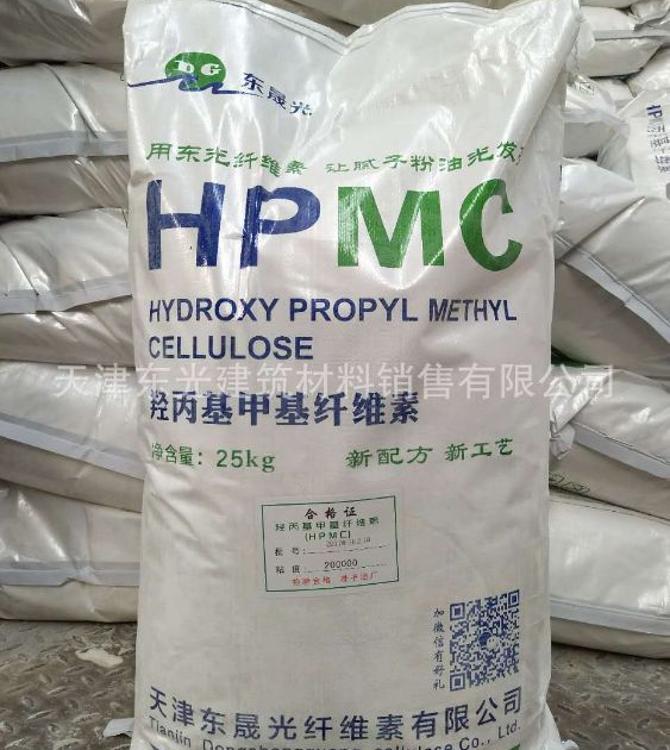 羟丙基甲基纤维素醚HPMC天津东光纤维素有限公司直销