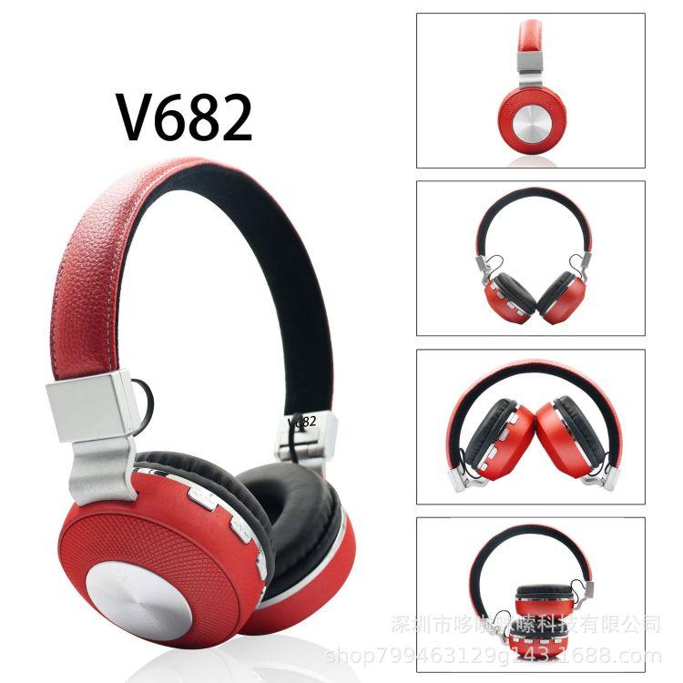 厂家批发热销新款V682头戴式折叠式蓝牙耳机经典6色无线蓝牙耳机