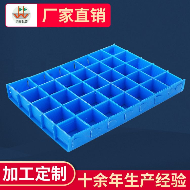 PP中空板刀卡 PP中空板格挡 中空板箱定制 中空板格挡 中空板刀卡