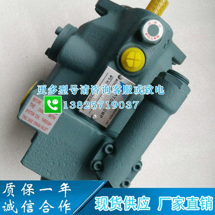 DAIKIN变量柱塞泵V50A1RX-20大金油泵V50A2RX-20工程机械液...