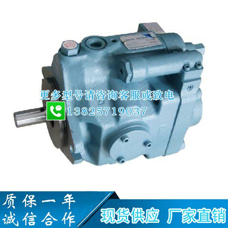 DAIKIN变量柱塞泵V50A1RX-20大金油泵V50A2RX-20工程机械液压油泵