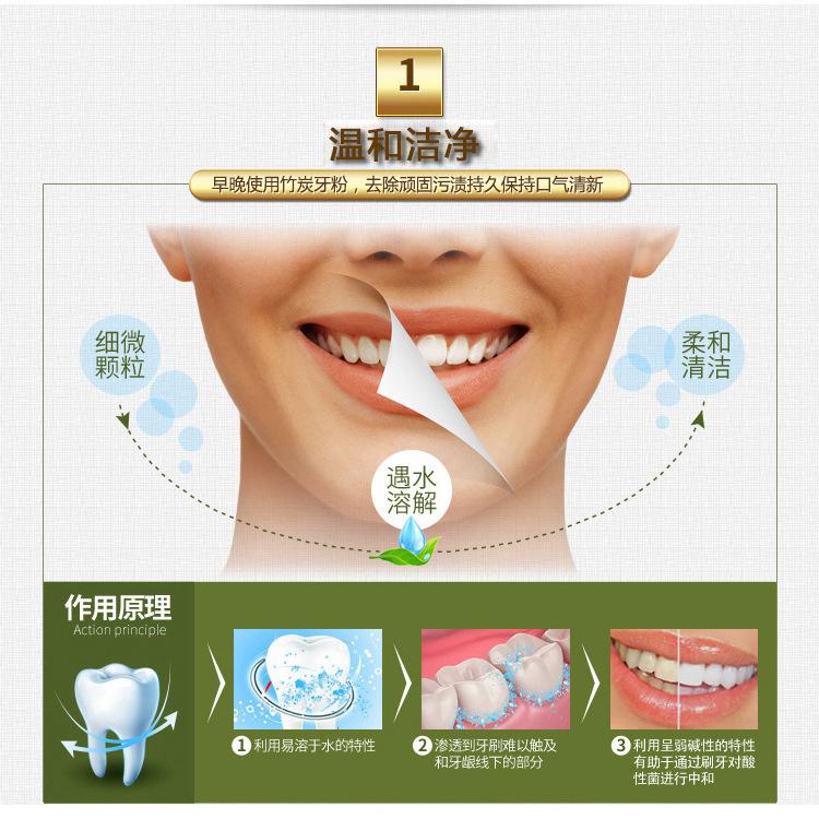 去牙渍洗牙粉清除茶渍牙齿口腔清洁去口臭护理出口oem加工