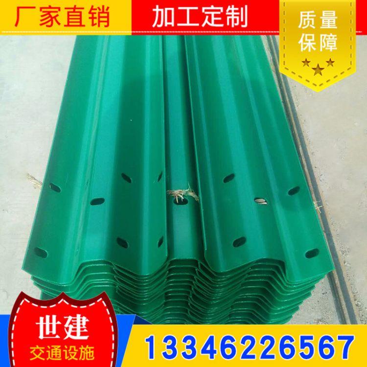 厂家供应 世建交通 喷塑防护波形护栏板 喷塑波形护栏板