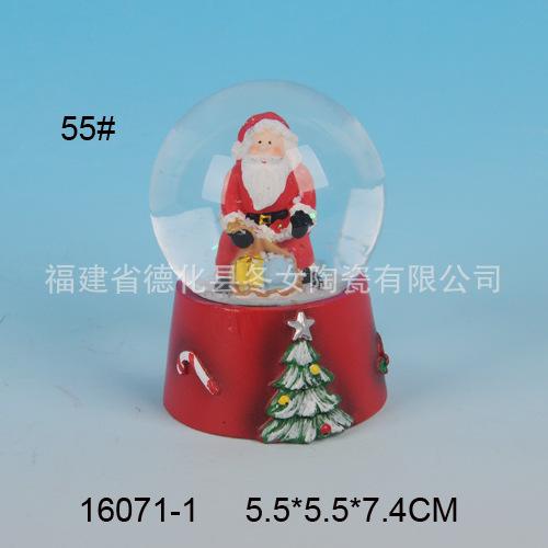 树脂水球工艺品 圣诞老公水晶球 55MM树脂水晶球 树脂水球礼品