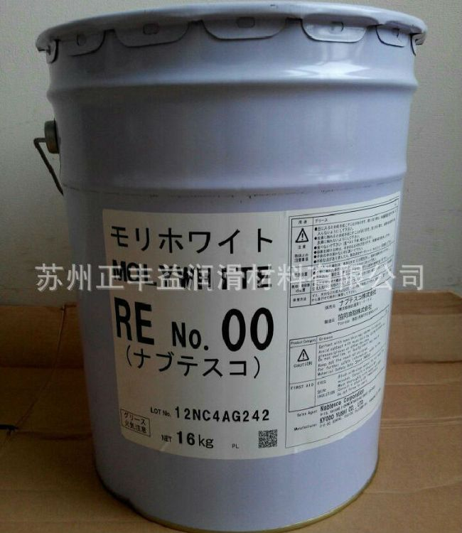 协同MOLYWHITE RE NO.00机器人润滑脂协同RE NO.00减速机油脂