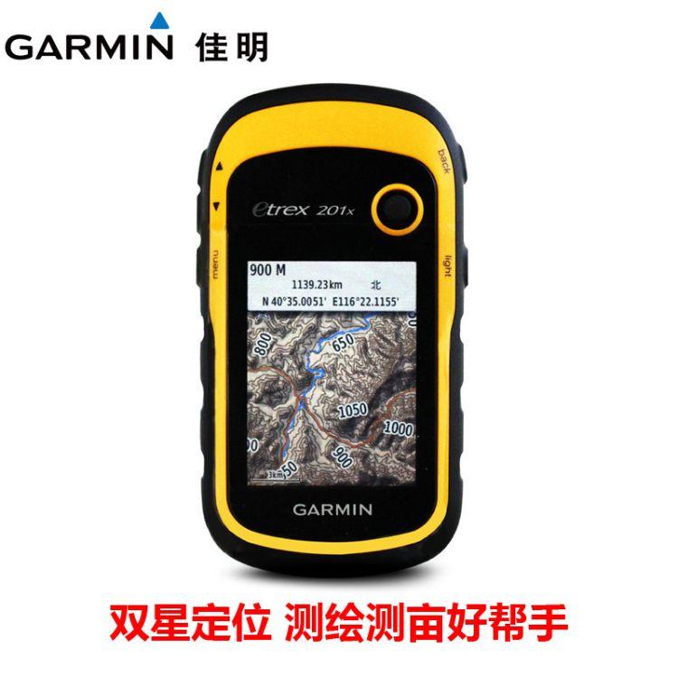 garmin佳明etrex201x测亩仪卫星定位仪土地面积测量仪gps手持机行