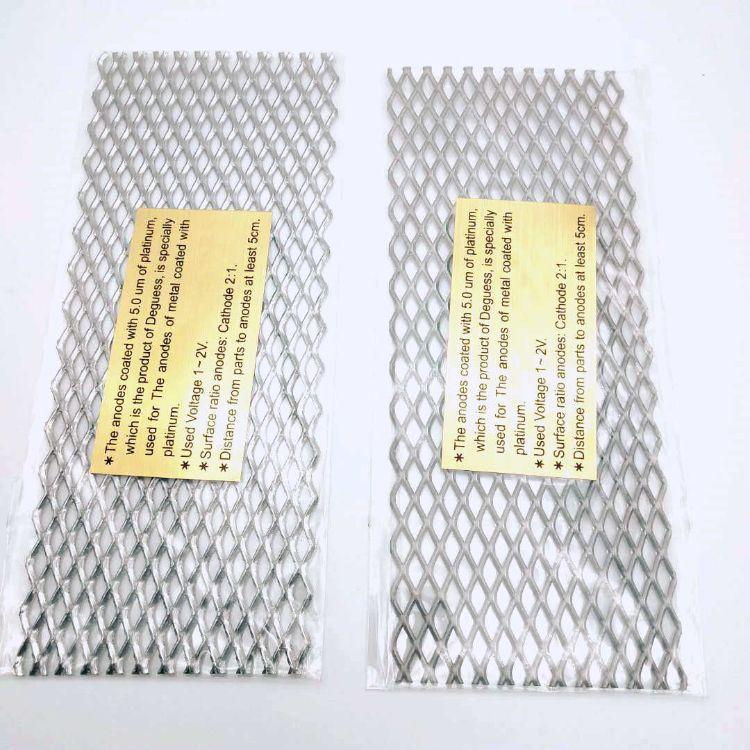 白金钛网 电金阳极电极有柄铂金钛网 珠宝首饰电镀加工配件