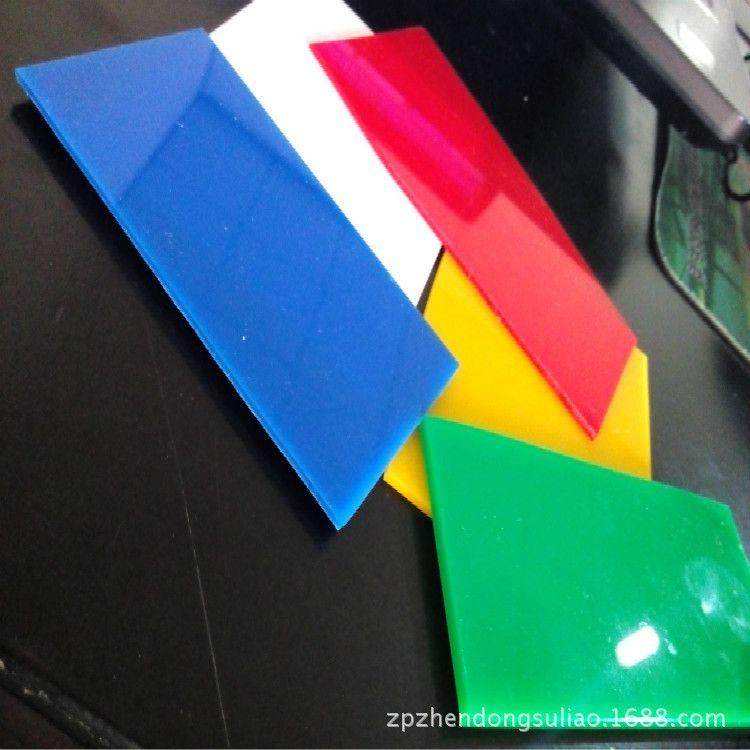 优质供应 2mm亚克力板材 亚克力塑料 亚克力板
