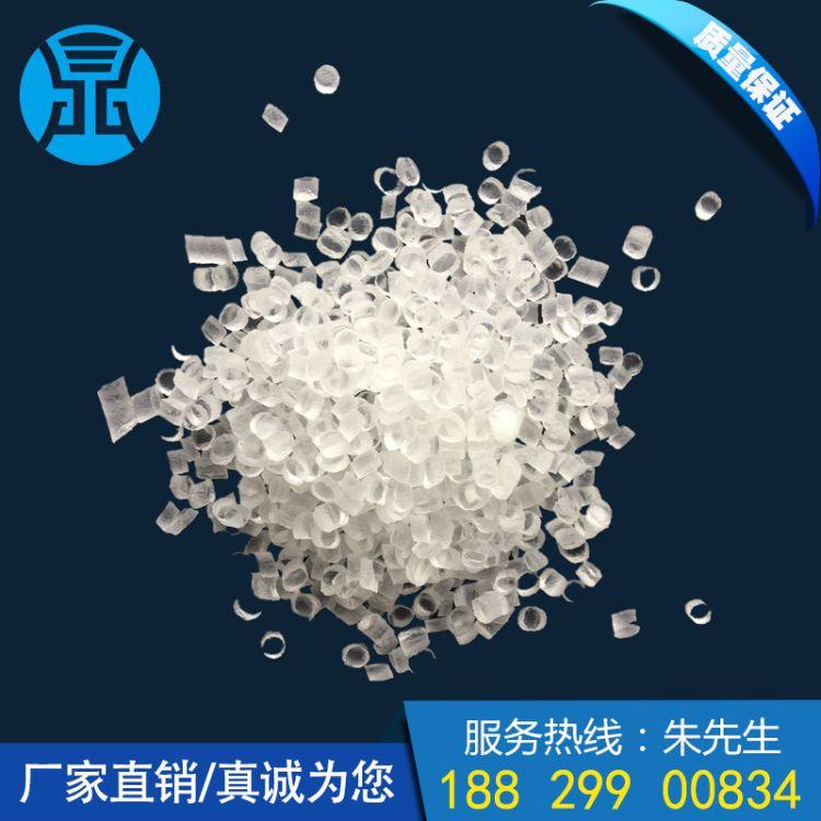 尼龙增韧剂poe接枝马来酸酐 PA6增韧剂PA66增韧剂 尼龙耐寒增韧剂