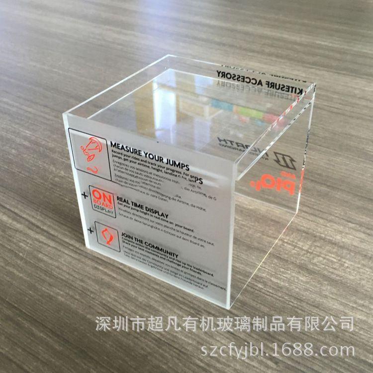 亚克力正方体盒子磨砂长方形有机玻璃包装小盒子厂家订做.