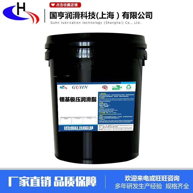 国亨锂基极压润滑脂 极压锂基脂 工业润滑脂 黄油厂家批发 15KG
