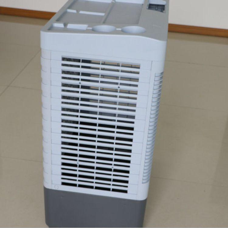 环保冷风机塑料外壳 移动冷风机配件外壳 冷风机塑料外壳模具加工