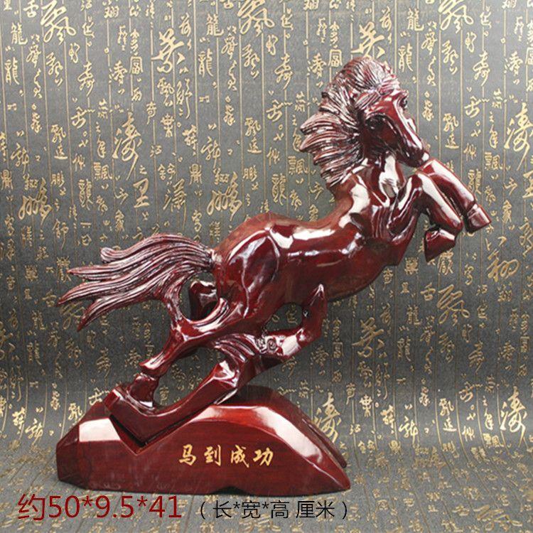 红木工艺品木雕马摆件十二生肖木质工艺品实木雕刻东阳木雕批发