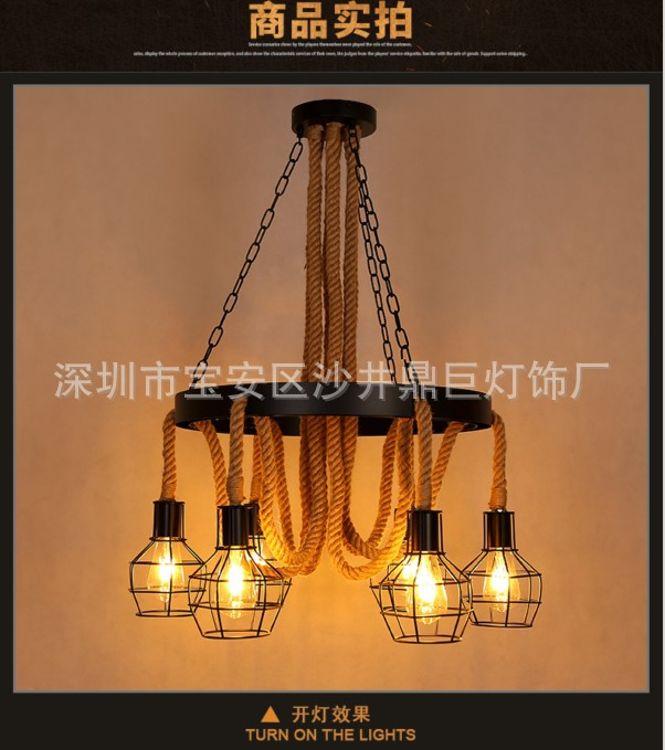 麻绳铁艺吊灯复古吊灯工业风北欧风6头吊灯手雷麻绳吊灯