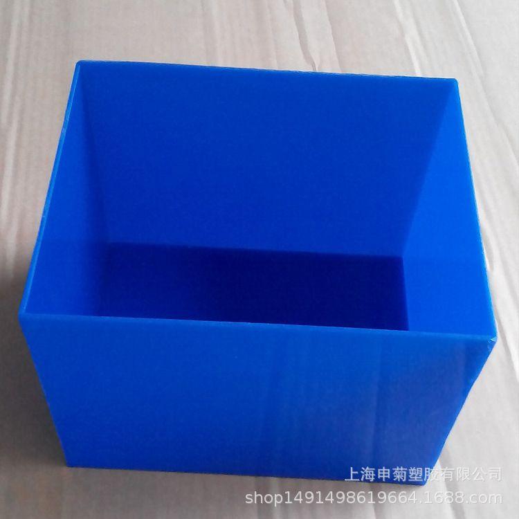 厂家直销蓝色不透光亚克力板 盒子粘接成型 PMMA有机玻璃板加工