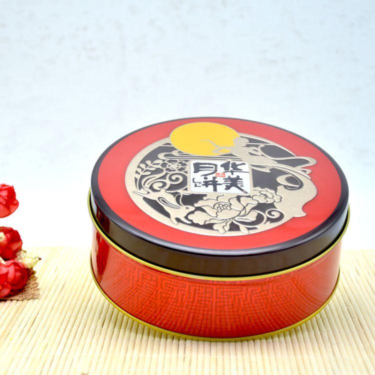 定制圆形月饼铁盒 圆形马口铁月饼包装盒 圆形月饼铁盒定做工厂