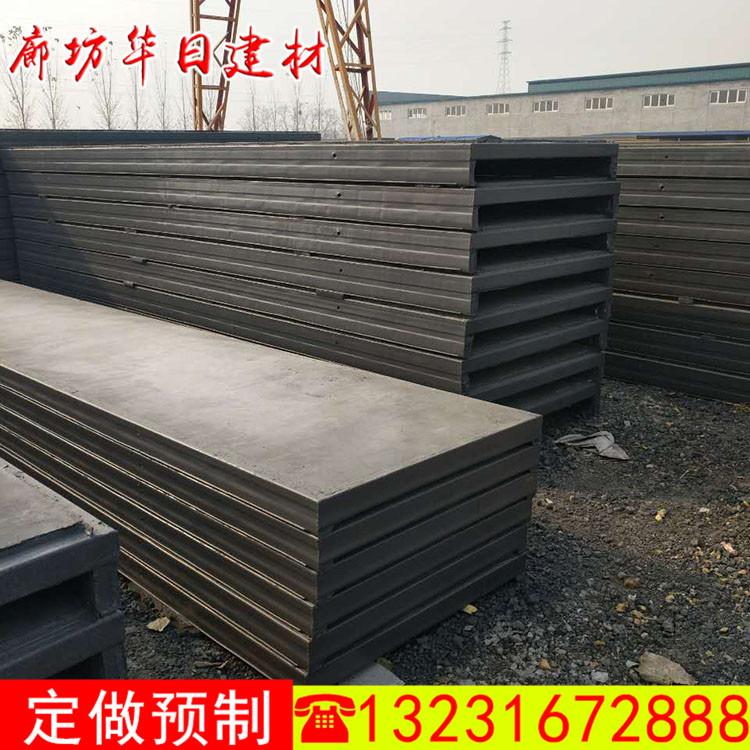 河北(华日)泡沫混凝土复合墙板、泄爆墙、泄压外墙厂家