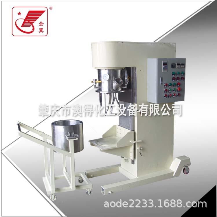 厂家供应双行星混合机   锡膏搅拌机 电子搅拌机 高粘度搅拌机